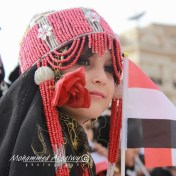 Faces from Yemen 15 (15)
