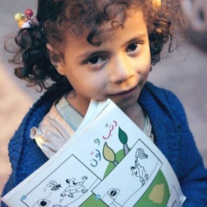 Faces from Yemen 22 (5)