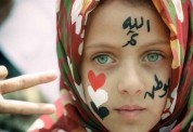 Faces from Yemen B (114)